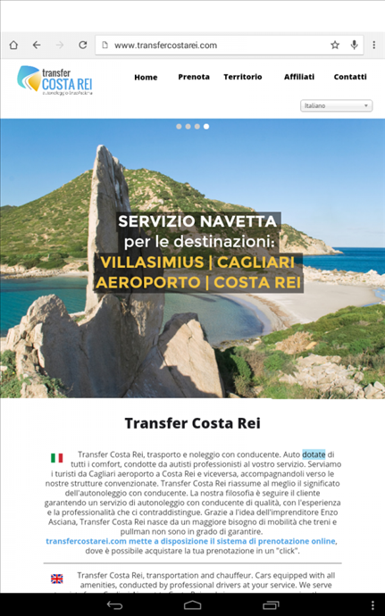 TRANSFER COSTA REI (CA)
