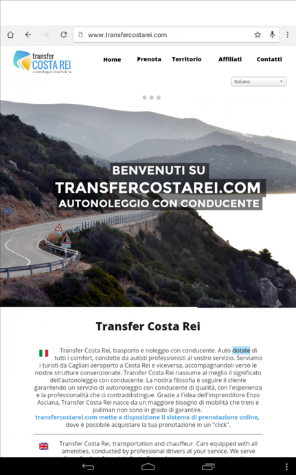 TRANSFER COSTA REI (CA)